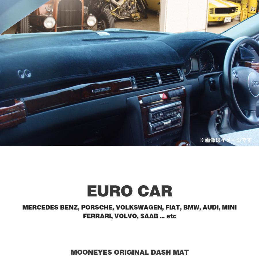 ムーンアイズ ダッシュマット 外国車用|mooneyes