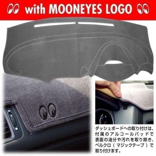 ムーンアイズ オリジナル ダッシュマット トヨタ スープラ (TOYOTA SUPRA) 1986-1993 (70型)用 mooneyes 03