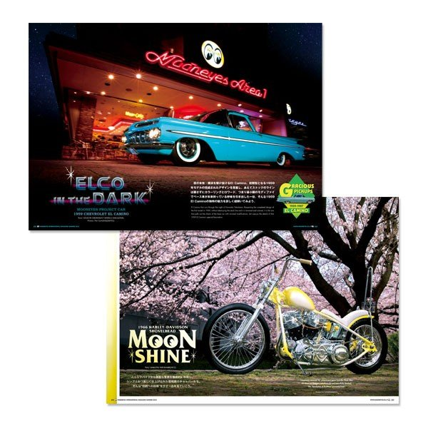MOONEYES International Magazine Summer 2018 mooneyes 03