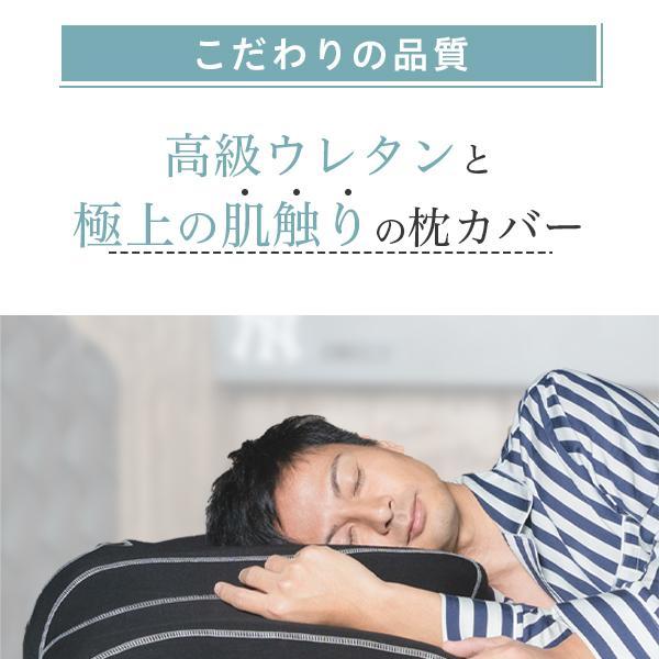 【王様のブランチ】YOKONE3 枕 まくら 横向き いびき防止 ストレートネック 公式 呼吸 横寝枕 低反発 横向き寝用 無呼吸 ヨコネスリー|moonmoon|10