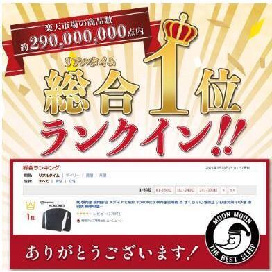 【王様のブランチ】YOKONE3 枕 まくら 横向き いびき防止 ストレートネック 公式 呼吸 横寝枕 低反発 横向き寝用 無呼吸 ヨコネスリー|moonmoon|03