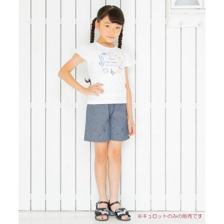 子供服 女の子 膝丈 普段着 通学着 綿100%音符プリントウエストゴムダンガリーキュロットパンツ ネイビー むーのんのん moononnon moononnon 07