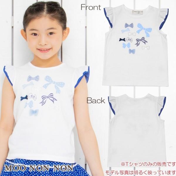 子供服 女の子 Tシャツ 半袖 普段着 通学着 綿100%リボンプリントドット柄フリルつき ブルー むーのんのん moononnon moononnon