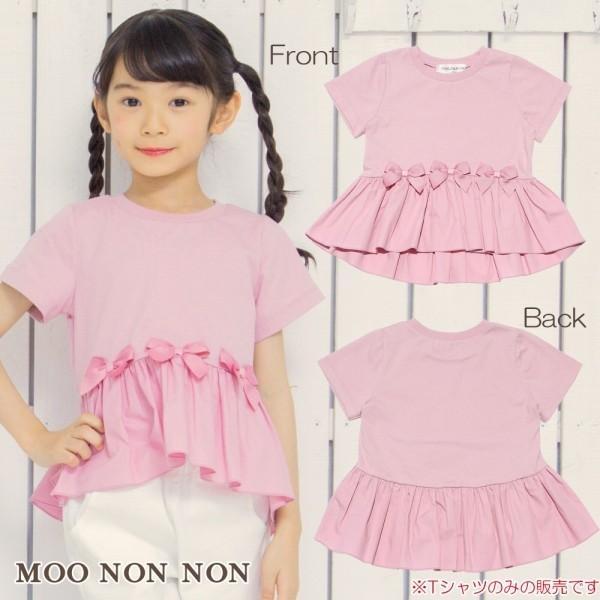子供服 女の子 Tシャツ 半袖 普段着 通学着 綿100%リボンつき異素材ギャザー切り替えAライン ピンク 100cm 110cm 120cm 130cm むーのんのん moononnon|moononnon