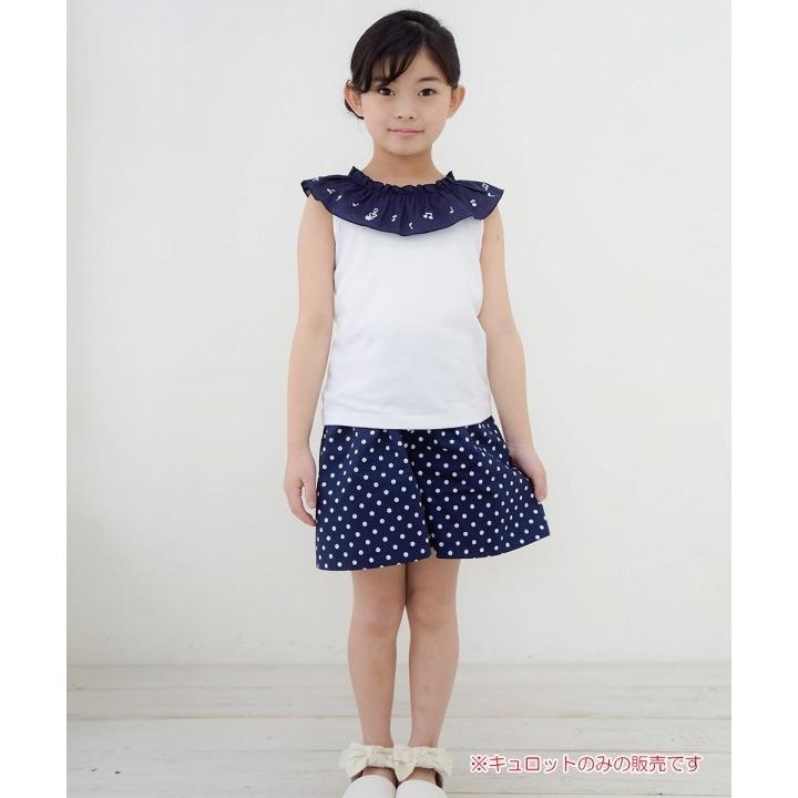 子供服 女の子 キュロット 膝丈 普段着 通学着 日本製 綿100%ドット柄ウエストゴムポケット付きキュロットパンツ アイアムマリリン IamMarilyn|moononnon|11