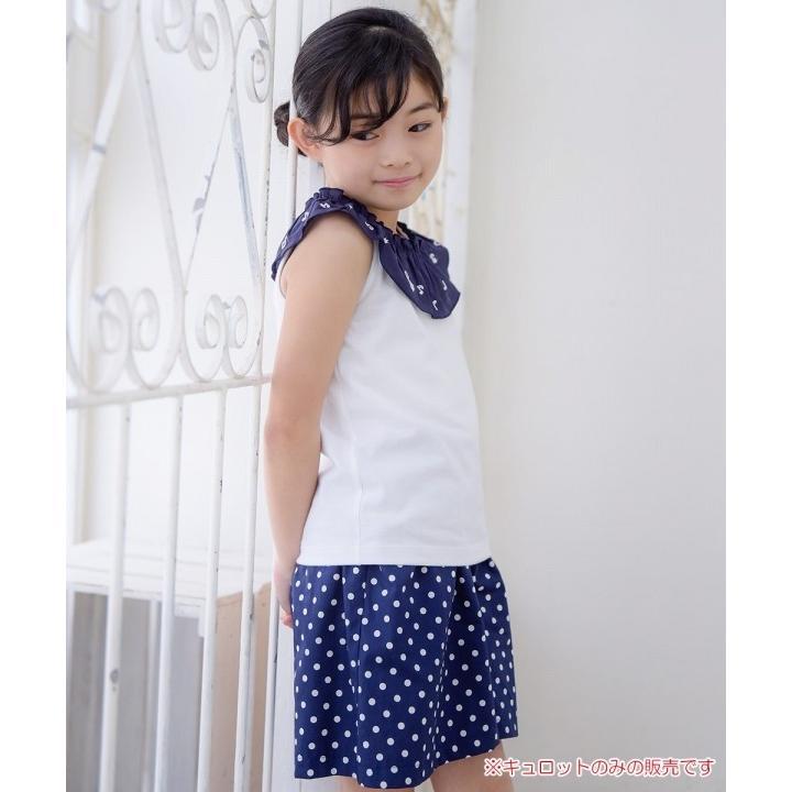 子供服 女の子 キュロット 膝丈 普段着 通学着 日本製 綿100%ドット柄ウエストゴムポケット付きキュロットパンツ アイアムマリリン IamMarilyn|moononnon|12