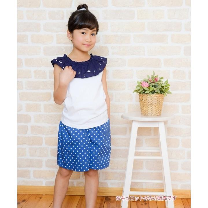 子供服 女の子 キュロット 膝丈 普段着 通学着 日本製 綿100%ドット柄ウエストゴムポケット付きキュロットパンツ アイアムマリリン IamMarilyn|moononnon|17