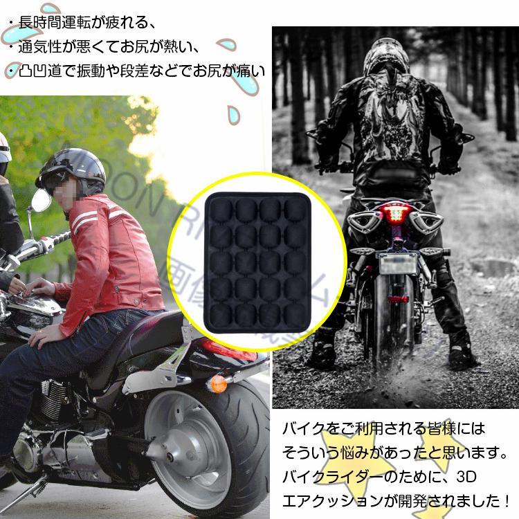バイクシート クッション リアシート用 3Dエアクッション JFT 正規販売店 オートバイシートクッション 汎用 ハーレー 減圧クッション シートパッド エアザブ moonriver 02