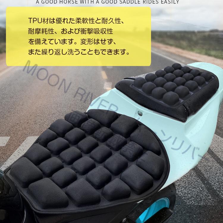 バイクシート クッション リアシート用 3Dエアクッション JFT 正規販売店 オートバイシートクッション 汎用 ハーレー 減圧クッション シートパッド エアザブ moonriver 04