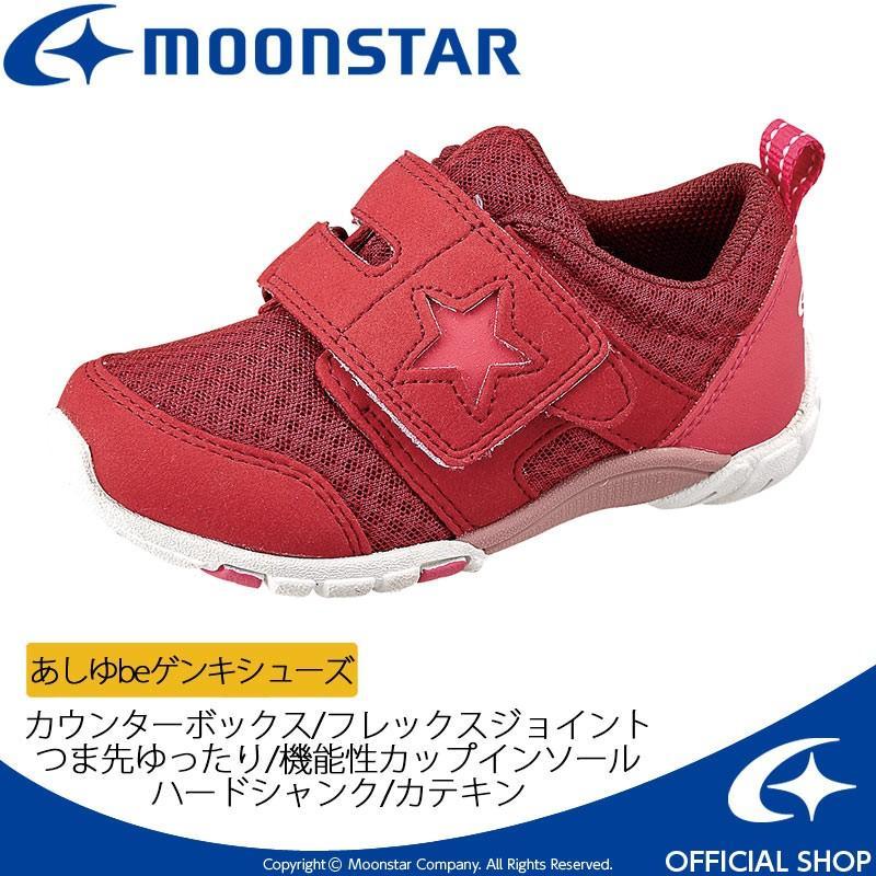 8cabda7e84346 ムーンスター  セール  子供靴 キッズスニーカー MS C2166 ワイン moonstar  12178632 ムーンスター 公式ショップ -  通販 - Yahoo!ショッピング