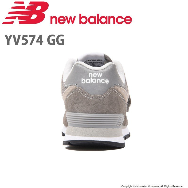 67dc519ad154f ニューバランス 子供靴 スニーカー NB YV574 GG グレイ newbalance ...