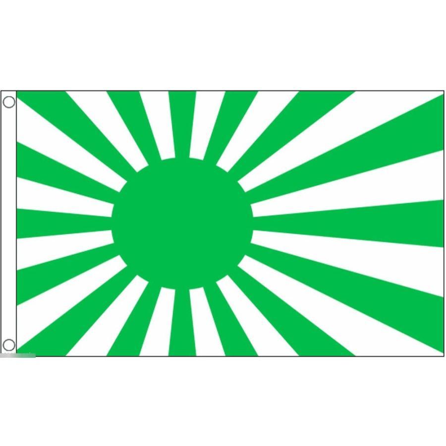 海外限定 国旗 日本 旭日旗 ライジングサン 緑 グリーン レアカラー 特大フラッグ Flag G052 08 More Buy More 通販 Yahoo ショッピング