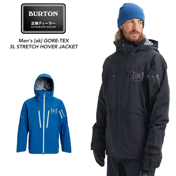 BURTON バートン Men's [ak] GORE-TEX 3L STRETCH HOVER JACKET ストレッチホバージャケット 2020 男性用
