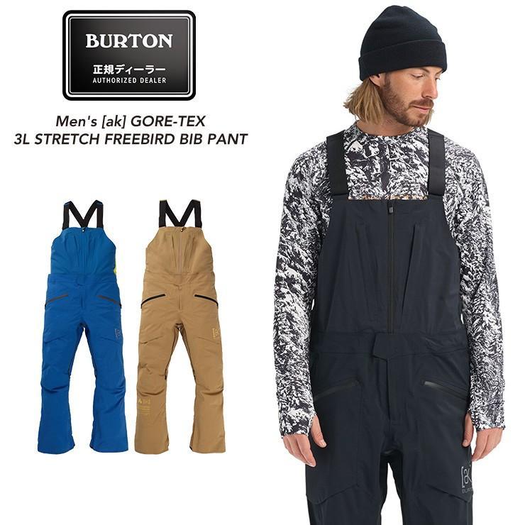 BURTON バートン Men's [ak] GORE-TEX 3L STRETCH FREEBIRD BIB PANT ストレッチフリーバードビブパンツ 2020 男性用