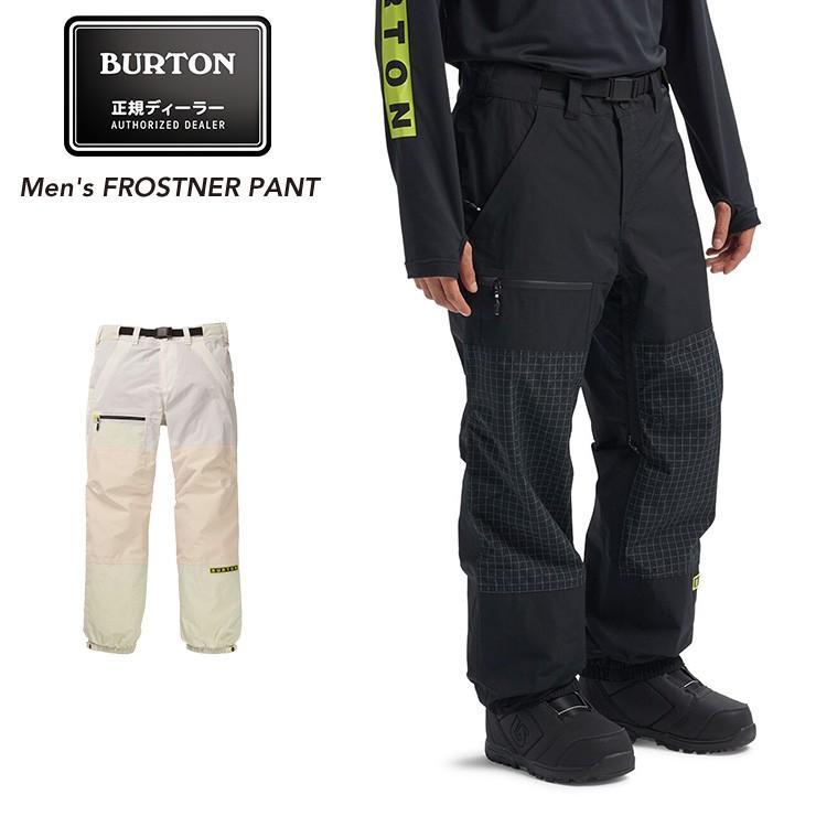 BURTON バートン Men's FROSTNER PANT フロストナーパンツ 2020 男性用