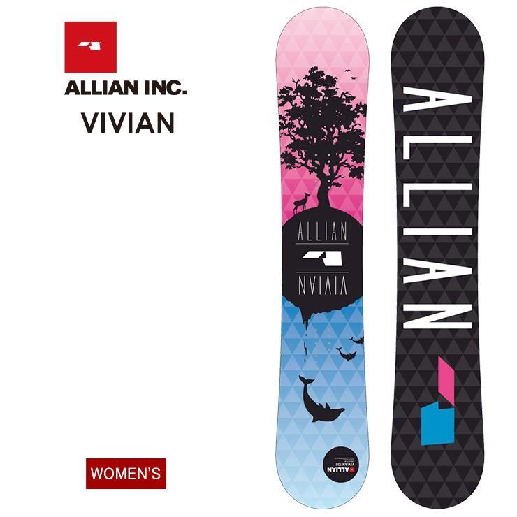 最も信頼できる ALLIAN スノーボード アライアン VIVIAN ビビアン ヴィヴィアン 138 142 ヴィヴィアン 2020 138 スノーボード 板 レディース, ブーム:e5b8ab3e --- airmodconsu.dominiotemporario.com