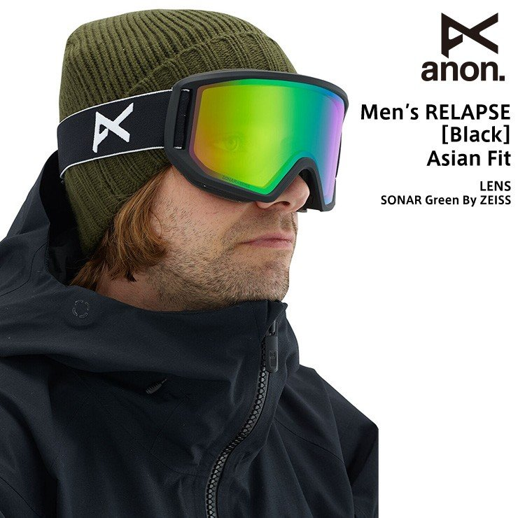 anon アノン Mens RELAPSE Asian Fit [黒] SONAR 緑 By ZEISS 2020 スノーボード ゴーグル 平面レンズ