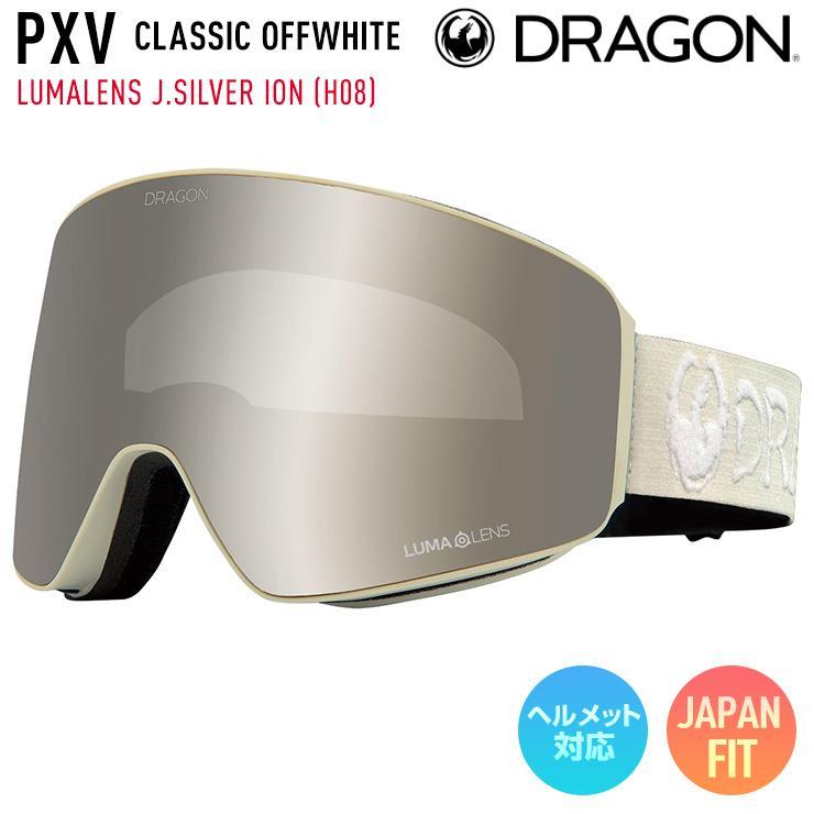 【在庫有】 19-20 2020 GOLD DRAGON ドラゴン PXV 19-20 ECHO ION GOLD H03 ジャパンレンズ:LUMALENS J. GOLD ION スキー スノーボード ゴーグル, きもの都粋:07cae261 --- airmodconsu.dominiotemporario.com