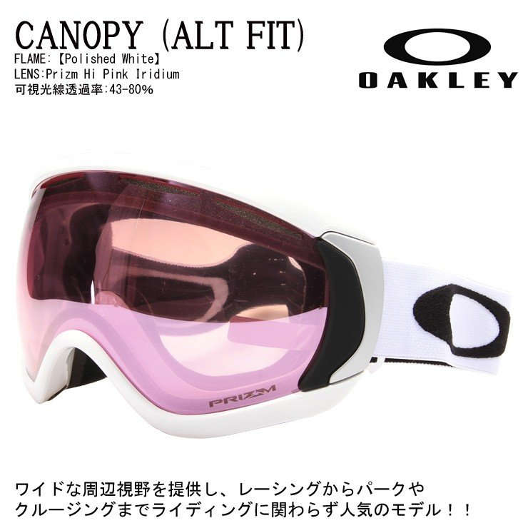 18-19 2019 OAKLEY オークリー Canopy (ALT FIT) キャノピー [Polished 白い ] Prizm Hi ピンク アジアンフィット