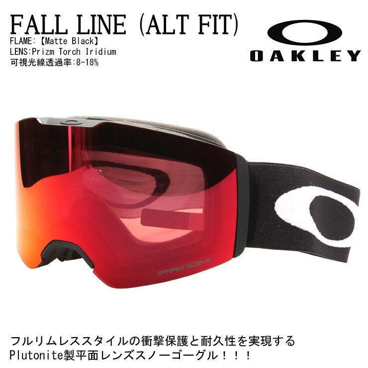 特価 18-19 2019 OAKLEY OAKLEY オークリー FALL LINE LINE (ALT (ALT FIT) フォールライン [Matte Black] Prizm Torch アジアンフィット, sandy style:25be65c5 --- airmodconsu.dominiotemporario.com