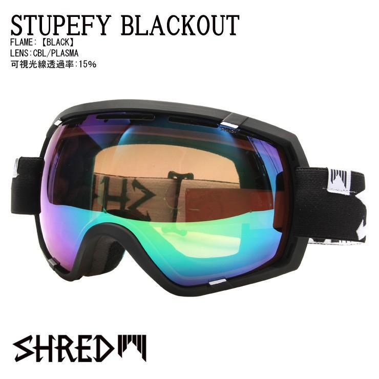 18-19 SH赤 シュレッド STUPEFY ステューピファイ 黒OUT [黒] CBL/PLASMA