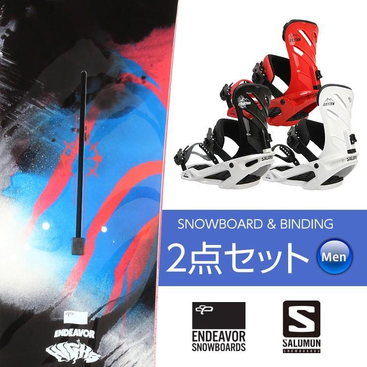 届いてスグに滑れるセット ENDEAVOR エンデバー HIGH5 & SALOMON RHYTHM 2点セット メンズ2点セット