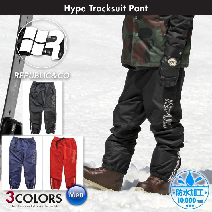 REPUBLIC リパブリック HYPE TRACKSUIT PANT トラックスーツパンツ 19-20 スノーボードウェア スノーウェア