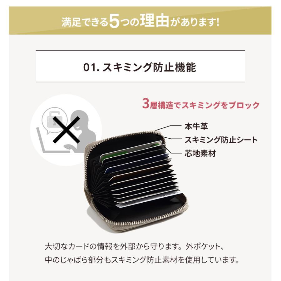 カードケース 本革 牛革 レディース メンズ じゃばら スキミング 防止 YKKファスナー 大容量 かわいい おしゃれ 磁気不良 カード入れ プレゼント LASIEM morevalue 06