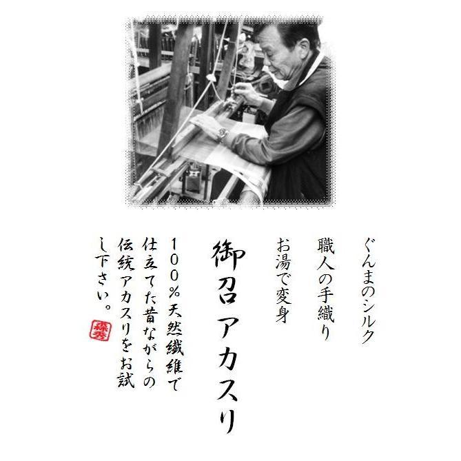 御召アカスリ 富岡の絹 ピンク先染めバージョン フェイスサイズ|mori-hide|04