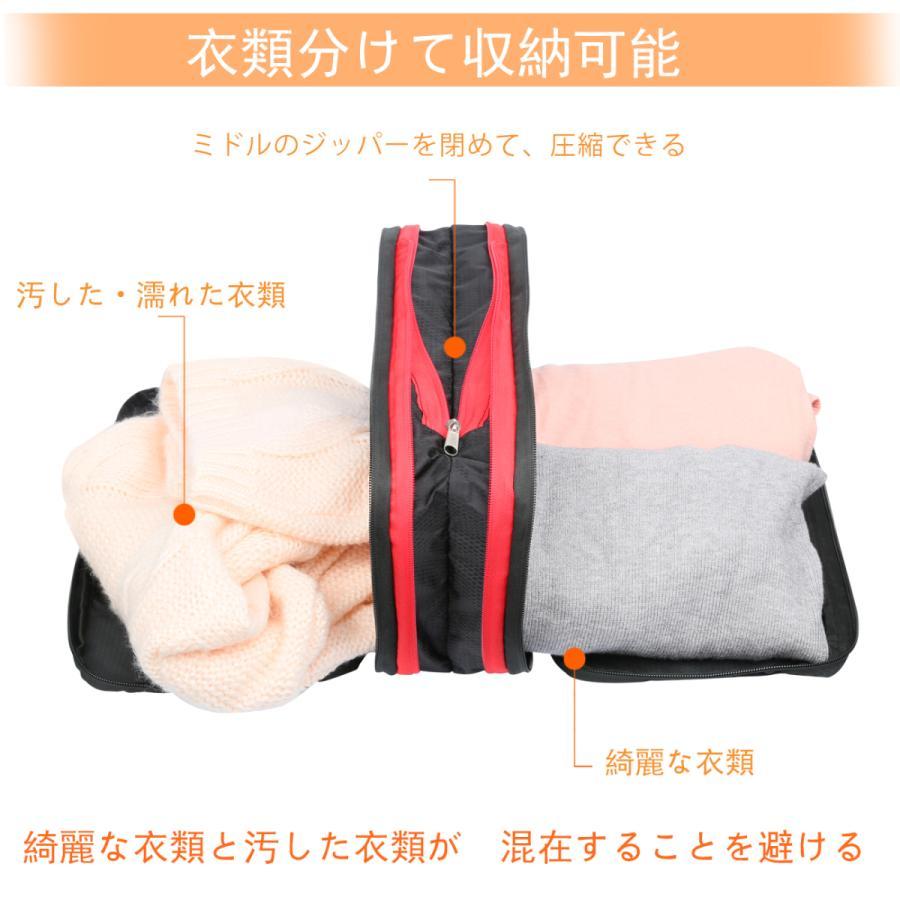 HAUSPROFI 圧縮バッグ 衣類圧縮バッグ 旅行圧縮バッグ 出張 バッグ 圧縮便利ケース ファスナー圧縮で衣類スペース50%節約 簡単圧縮|mori-plaza|05