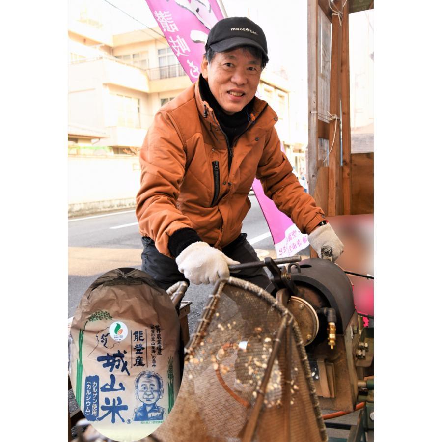 (玄米)能登特別栽培カルゲン米のポン菓子 1.4キロ(1升)甘さは選択可能です |morie