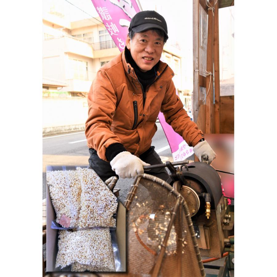 通常栽培の 精白米 売り出し のポン菓子1升分 甘さ選択 和風 スナック 健康お菓子 ギフト