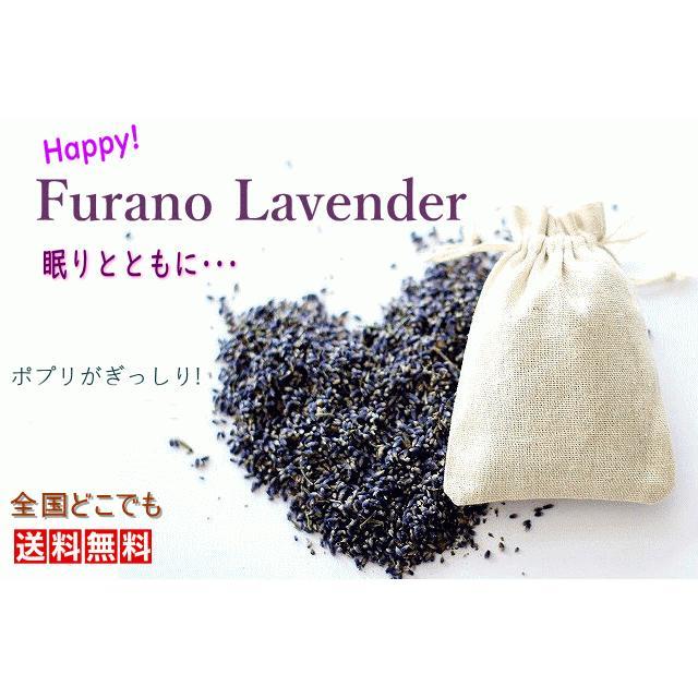 Furano Lavender(富良野ラベンダー) 森の香り『ラベンダーポプリ』