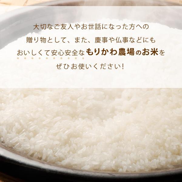 滋賀県環境こだわり米ギフトセット|morikawa-noujou|04