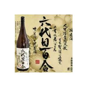 【芋焼酎】六代目百合 25度 1800ml moriken