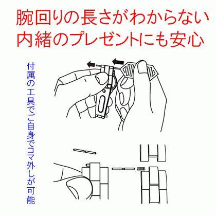 セイコー SEIKO LUKIA 腕時計 ルキア ソーラー 電波時計 SSQV077 女性用 レディースウオッチ 取り寄せ品 morimototokeiten 02