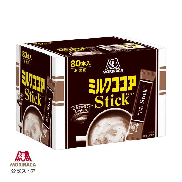 森永 ココア ミルクココア スティック 80本入り 森永製菓