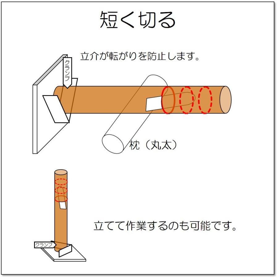 丸太 バイス 立介 たちすけ 固定 万力 クランプ スウェーデントーチ チェンソーアート・カービング 簡易製材 木工 縦挽き 縦切り 横挽き 輪切り 訳あり 値引き|morinokikai|12
