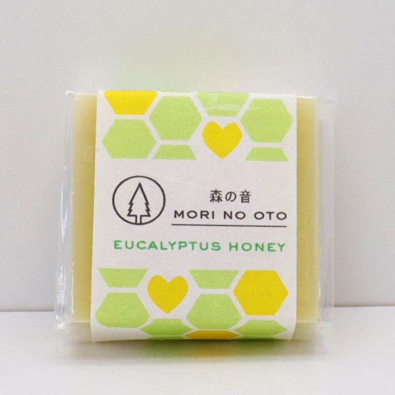 洗顔石鹸 ユーカリハニー50g 自然素材 無添加 石けん アトピー コールドプロセス 手作り ハチミツ配合 敏感肌 乾燥肌 森の音 morinooto 06