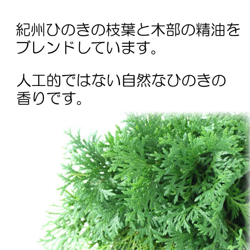 ひのきの石けん ヒノキ 自然素材 無添加 アトピー 敏感肌 乾燥肌 浴用 洗顔 手洗い 森の音 手作り石鹸 コールドプロセス 固形 シアバター morinooto 02