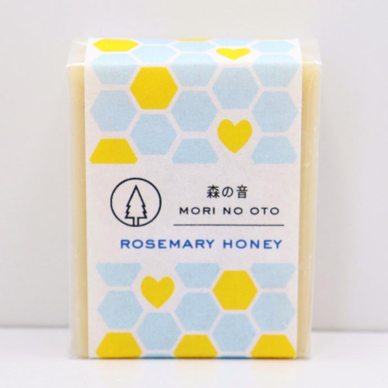 洗顔石鹸 ローズマリーハニー90g 自然素材 無添加 石けん アトピー コールドプロセス 手作り ハチミツ配合 敏感肌 乾燥肌 森の音 morinooto 05