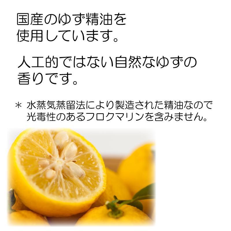 ゆずの石けん 柚子 自然素材 無添加 アトピー 敏感肌 乾燥肌 浴用 洗顔 手洗い 森の音 手作り石鹸 コールドプロセス 固形 シアバター|morinooto|02