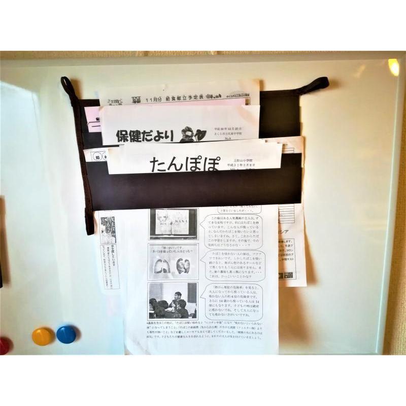だんだん畑マグネット壁収納 ホワイト 特許取得済 おしゃれ スッキリ整理 morinootomodachi 06