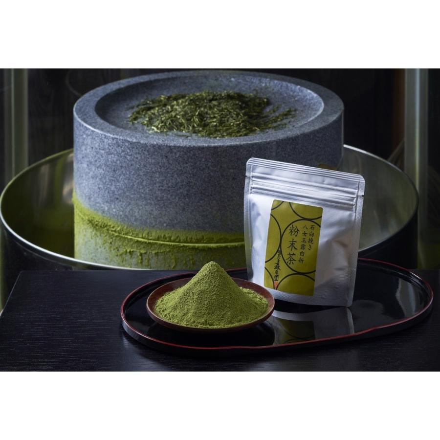 緑茶 粉末茶 石臼挽き粉末茶 八女玉露白折 45g  ネコポス発送対応 注文後即発送  morioen
