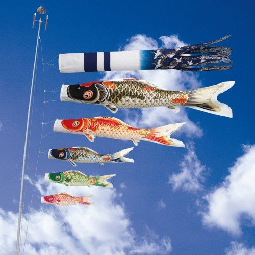 鯉のぼり こいのぼり 錦鯉 吉祥天 4m 8点 5色 鯉5匹 大型セット