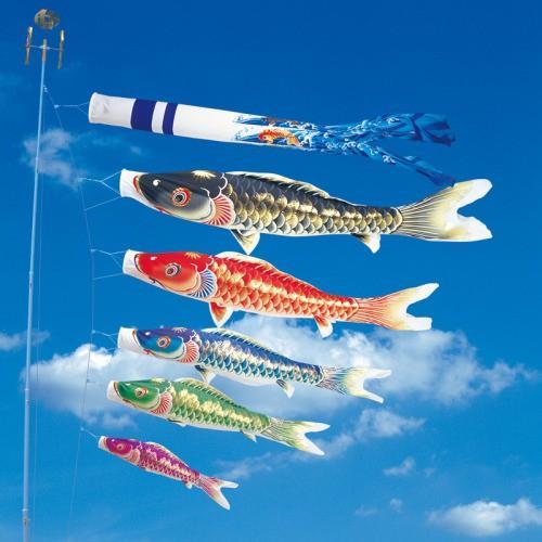 鯉のぼり こいのぼり 錦鯉 天華錦鯉 8m 8点 5色 鯉5匹 大型セット