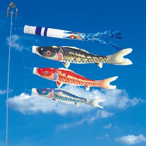 鯉のぼり こいのぼり 錦鯉 天華錦鯉 5m 6点 3色 鯉3匹 大型セット
