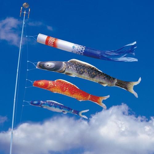 鯉のぼり こいのぼり 錦鯉 センチュリー 4m 6点 3色 鯉3匹 大型セット