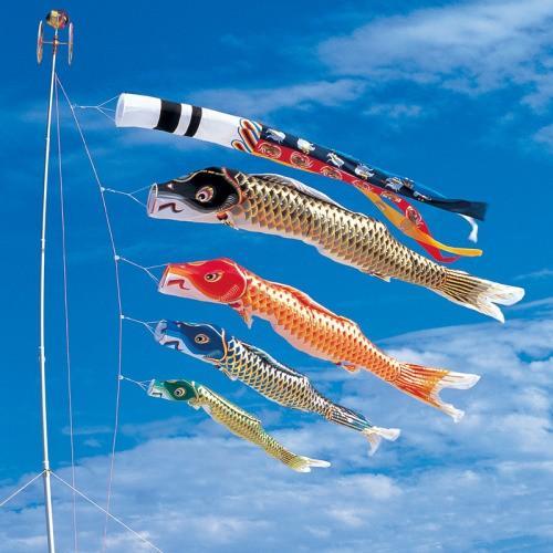 鯉のぼり こいのぼり 錦鯉 江戸錦鯉 3m 7点 4色 鯉4匹 瑞祥吹流し 大型セット