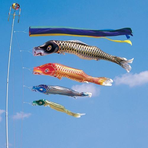 鯉のぼり こいのぼり 錦鯉 江戸錦鯉 7m 7点 4色 鯉4匹 五色吹流し 大型セット